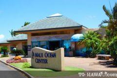 Maui_Ocean_Center-025401